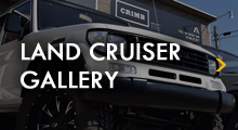 LAND CRUIRER GALLERY
